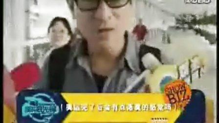 《刘德华》刘德华泪别北京奥运 容祖儿狂恋贝克汉姆
