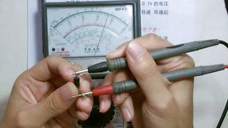 全国最好懂的电路基础 大话维修 二极管 石京昆