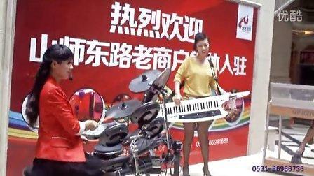 DJ滴答 背挎双排键 合成器电子琴 12面电子鼓  天音之女