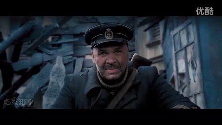 斯大林格勒 Stalingrad 电影国际版预告片 2013