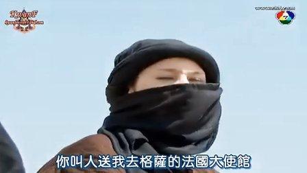 [KwanF中文网][天沙][06][中文字幕]