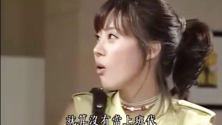 [小妇人](大小姐们) 21[国语韩剧]