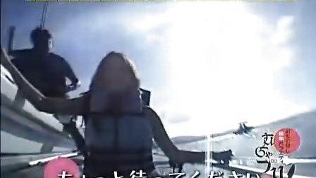 むちゃぶり_2007.10.23『冲绳SPⅡ』