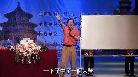 最新传统文化讲座吕明晰导演——实现中国梦从孝道做起图县论坛