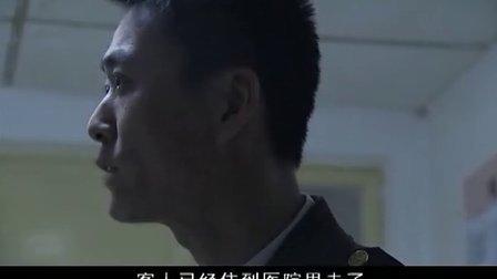 五星大饭店 04