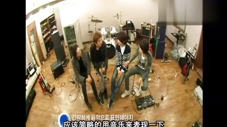 [Mr.CNBlue]100203.Making.the.Artist.CNBlue.EP02.中字