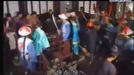 书剑恩仇录 第05集 主演:黄海冰 王志飞 杨凡