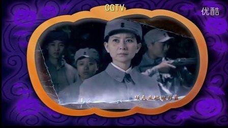 [拍客]130920电视剧《桐柏英雄》主题曲:〈绒花〉