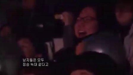 2009 SBS 仁川访问年开幕公演 090129 M李珉宇 胜利  SS501 少女时代 2PM等