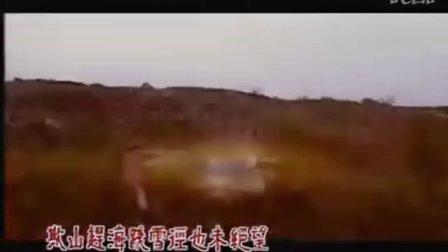 TVB主题曲视频 - 天龙八部(黄日华97版)哦哦饰品推荐http:xua.mexinglan