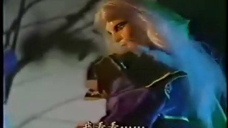 霹雳王朝05
