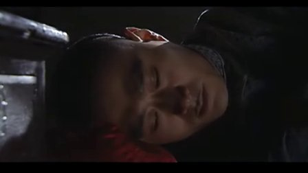 天和局 第20集(刘烨 孙俪)
