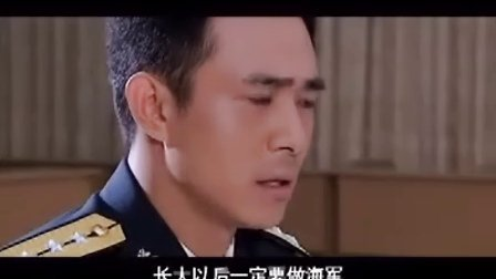 《旗舰》央视一套热播剧【全34集——10】主演:贾一平,高 明,王庆祥等