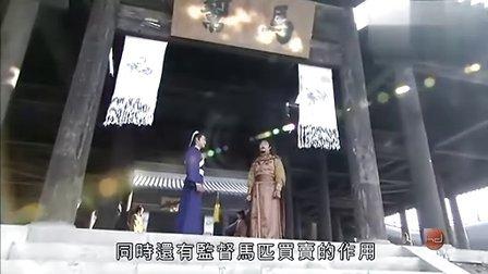 08包青天[粤语中字]22