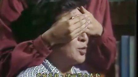 网中人 08