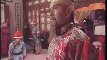 《江湖奇俠傳》第13集
