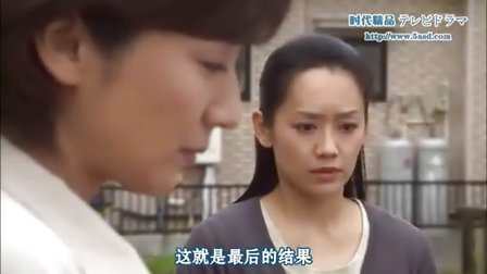 临场Season2 03