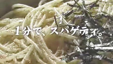深田恭子搞笑广告
