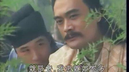 保镖-天之娇女06