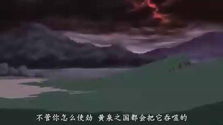 犬夜叉剧场版-天下霸道之剑02