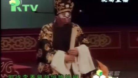 秦香莲-20060323