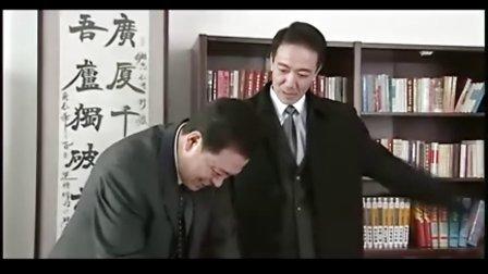 大江东去 03 国产电视剧 【魅影】