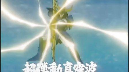 魔神坛斗士 34