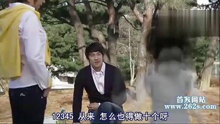 检察官公主04韩语中字
