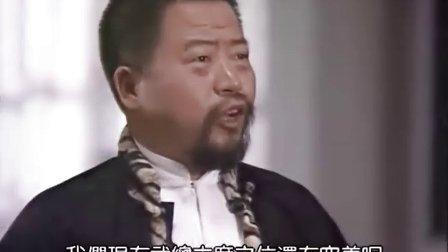 甄子丹版-- 精武门21-22