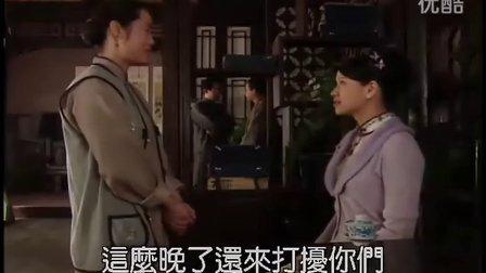 (1999年)电视剧(人间四月天)又名(徐志摩的爱情故事)第十二集(韩磊 周迅 刘若英 伊能静)
