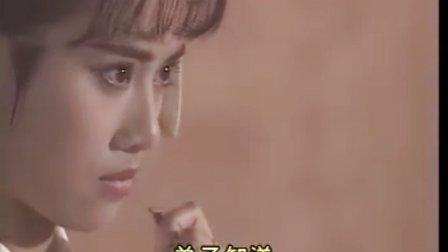 蜀山奇侠之仙侣奇缘第06集