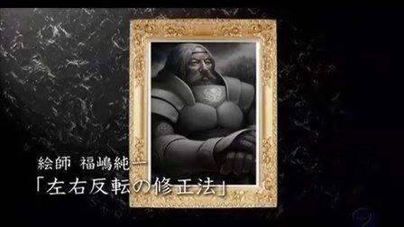 超强CG插画技法教程8—线条的画法