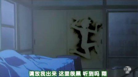 『℃縵絆拍↑』空罐少女01