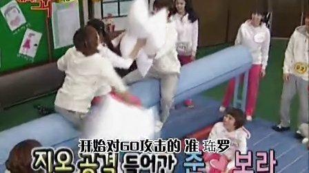 [中字]100303 MBC.Every1.偶像軍團紅了她!第五季.EP12