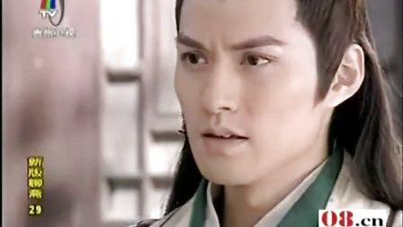 聊斋志异2之胭脂05(国产)神话