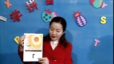 学汉语拼音 下 02