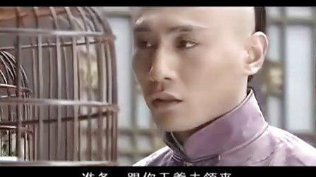 天和局 第16集(刘烨 孙俪)