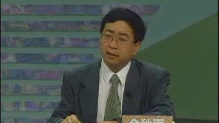 1995国际大专辩论赛1995_辅仁大学对新南威尔士大学_金钱追求与道德追求可以统一