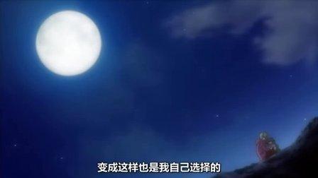 风之圣痕 第12话~月光下的表白