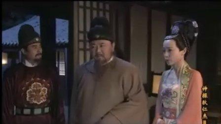 电视剧【神探狄仁杰】全集【第二部】【第37集】