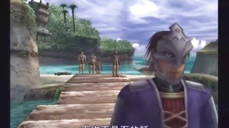 最终幻想X(5)-2-07
