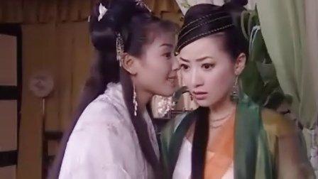 新白蛇传 第9集