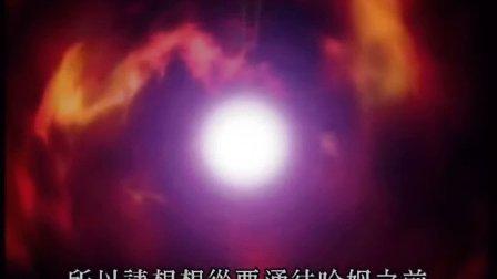 星界的纹章06