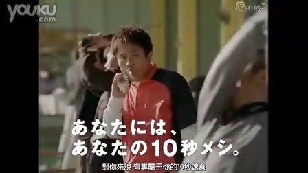 山下智久「Weider in Jelly_2008.10.01_15s」.CM