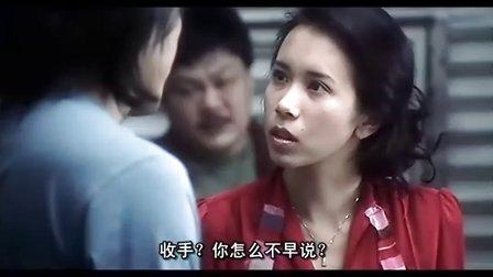 【经典犯罪】古惑仔全集10九龙冰室  全集