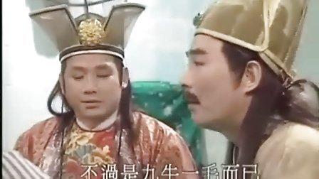 情人保镖之翡翠娃娃01