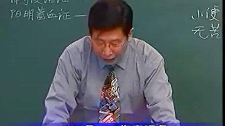 伤寒论44