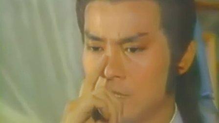 (1979年)经典(古龙)武侠名著(楚留香新传)之(兰花传奇)第二集(国语)领衔主演(郑少秋)