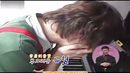 [晟世晟敏家族,百度曹圭贤吧贤音殿]090513 KBS1TV 爱的家族体验障碍