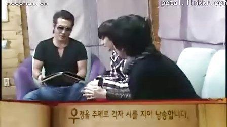 081226.SBS《至亲笔记》希澈参演[挚爱公主殿][精美特效中字]
